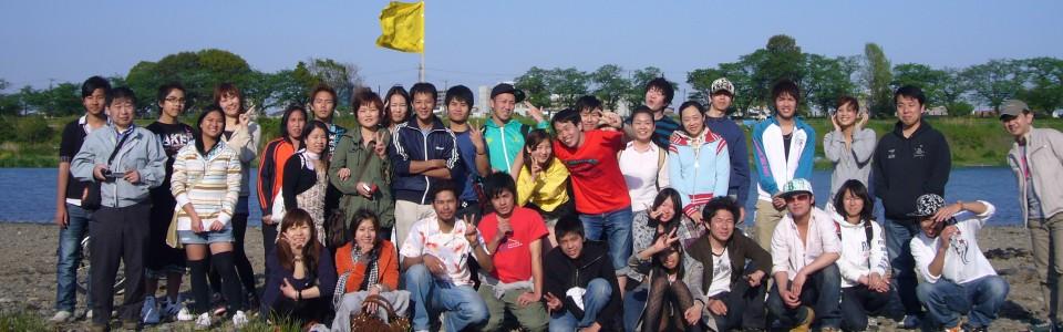 多様な文化背景を持った人達が個性を出し合う楽しいまちづくりを目的とします。
